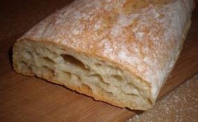 Ciabatta means slipper in Italian and ciabatta bread is said to ...