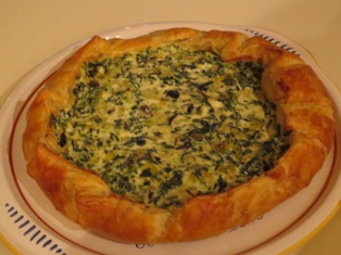 Puff Pastry Vegetable Tart
